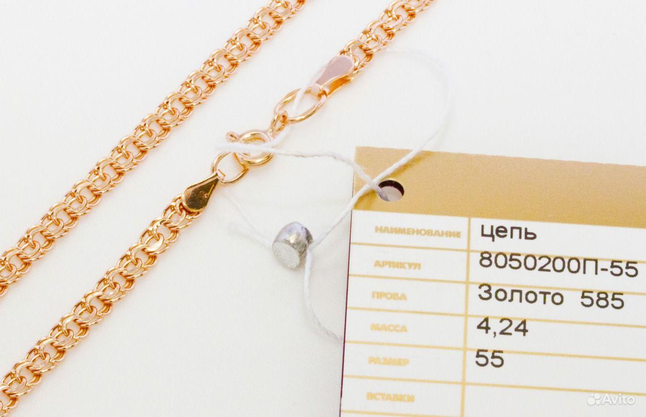 Золотые цепочки плетение бисмарк фото 8