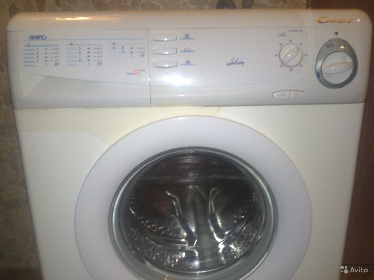 ремонт стиральных машин BOSCH Куркино