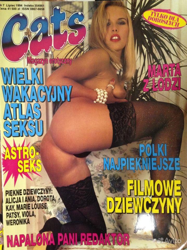 muzhskie-zhurnali-porno-foto