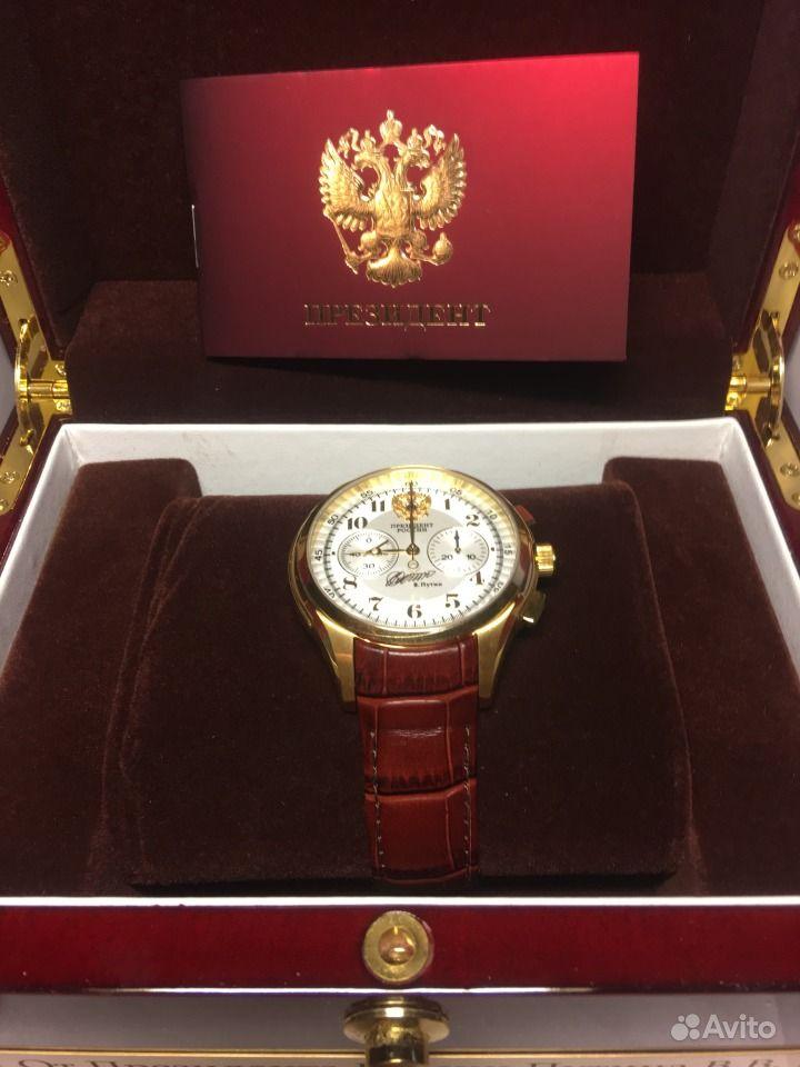 Часы подарок президента 68