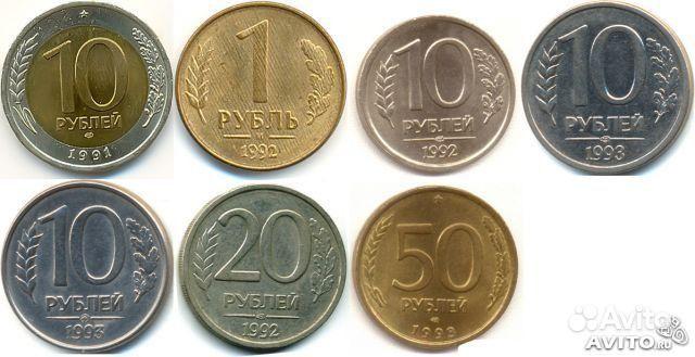 адаптирована для сколько стоят железные 10 рублей 1992 года функция, которую