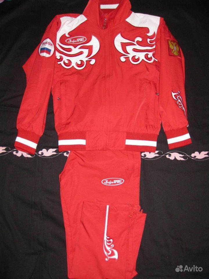 Спортивная одежда боско интернет магазин киев - Сайт writuntu.