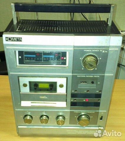магнитофон Комета-225С-1
