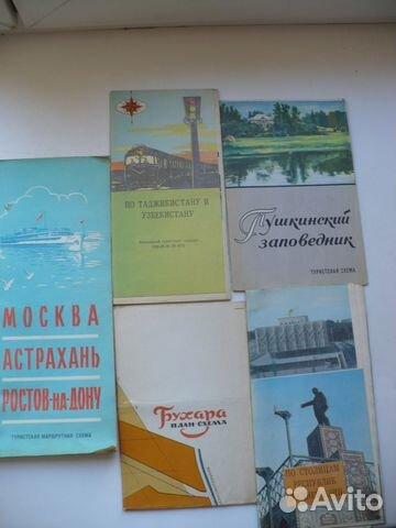 Туристические карты и схемы
