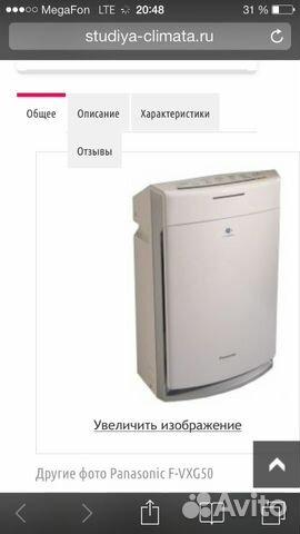 Воздухоочиститель ионизатор