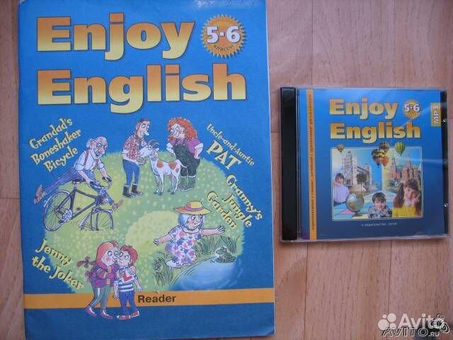 Решебник По Английскому Языку 5-6 Класс Рабочая Тетрадь И Учебники