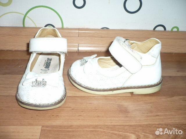 Купить обувь рабочую от производителя в спб