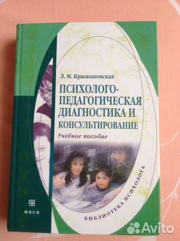 Психолого-педагогическая диагностика,качество знаний,коммуникативная и конструктивная функция