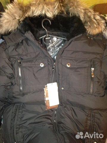 Купить Зимнюю Куртку Саратов Авито