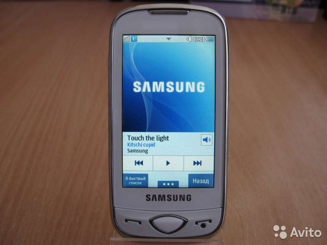 Also known as samsung s5560 star wifive