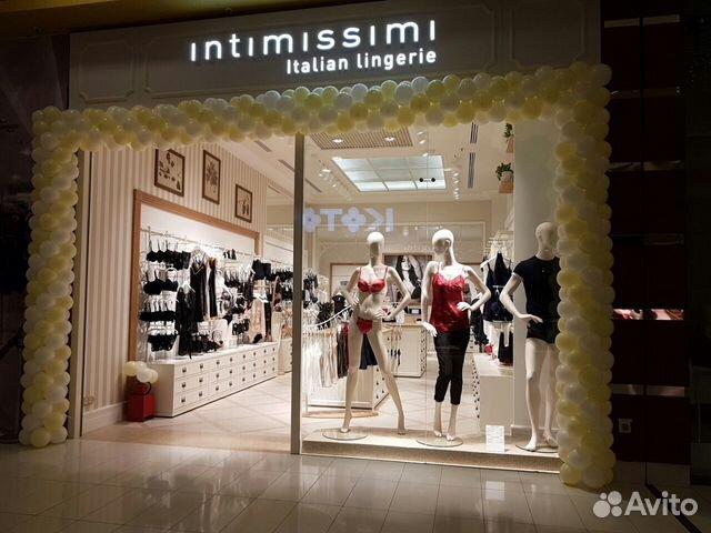 kitayskoe-nizhnee-bele-erotika-internet-magazin