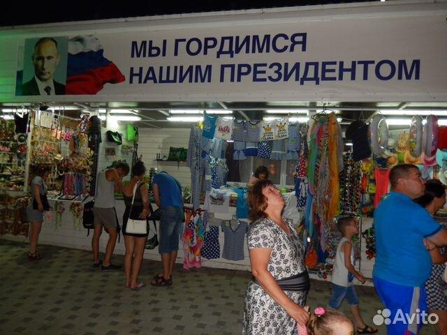 рекомендуется ежедневно работа в белгороде вакансии на авито отличие спортивного