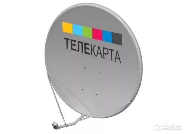 Спутниковое тв телекарта установка своими руками 74