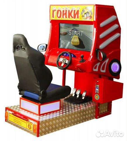 Игровой автомат скаттер