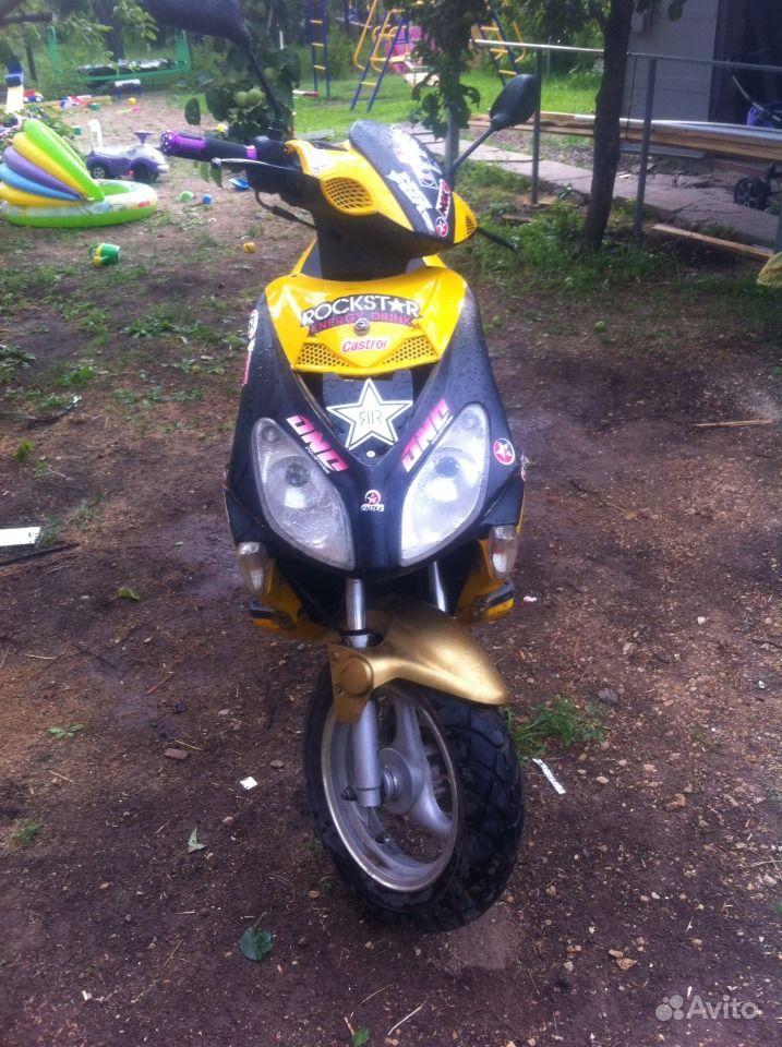 Скутеры Honda Motor Co Ltd   скутер Хонда Мотор  : (495
