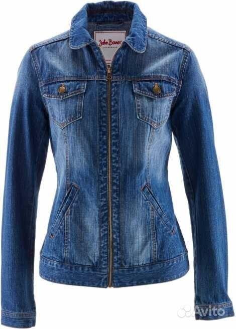 Купить женскую куртку на авито