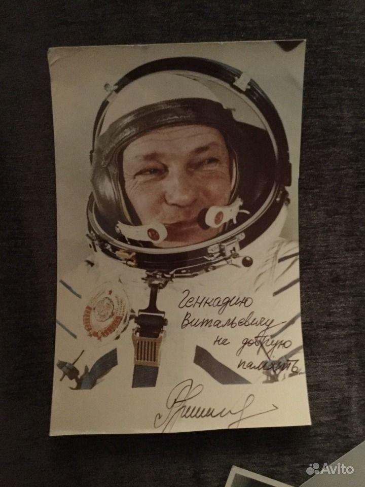 Открытка летчику-космонавту