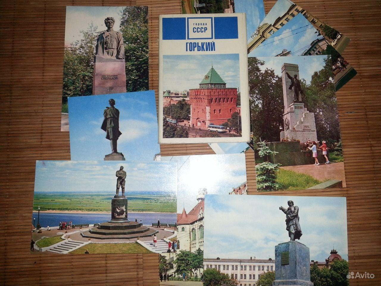 Утро, города ссср серия открыток