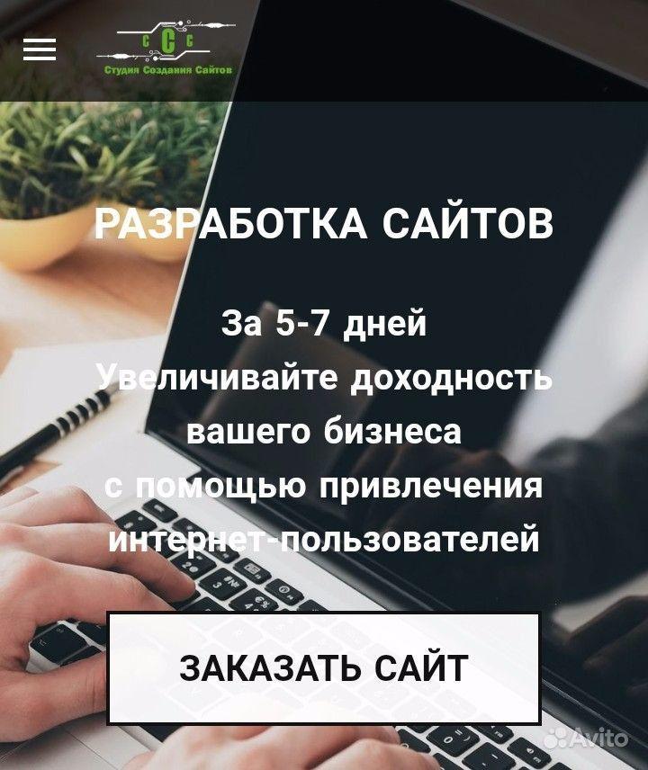 Форум создание сайта бесплатно биобьюти косметика официальный сайт новосибирская компания