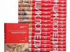 Продаю энциклопедию