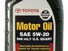 Масло моторное Toyota 5W20 SN/RC/GF-5 USA