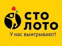 Работа в таганроге для девушек на авито веб модели проверенные