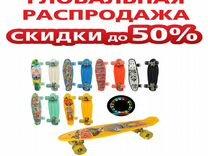 Детский трехколесный Самокат TT Ecoline Maxi