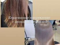 Кератиновое выпрямление, Ботокс, Нанопластика