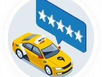Работа в ялуторовске 72 свежие вакансии водитель работа уборщицы в ростове на дону свежие вакансии