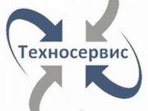 Авито ру бесплатная доска объявлений в ленинградской области авито доска объявлений прокопьевск