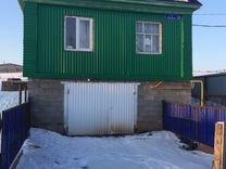 Авито стерлибашево доска частных объявлений город московский доска объявлений