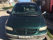 Dodge Caravan, 1998 г., Севастополь
