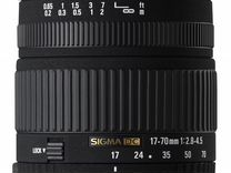 Sigma 17-70mm EF-S f2.8-4.5 dc macro for canon