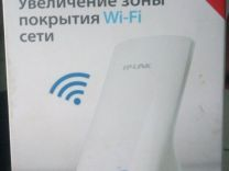 Усилитель сигнала — Товары для компьютера в Магнитогорске