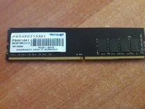 DDR4 8Gb 2133Mh CL15