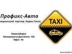 Работа в новосибирске подать объявление на авито