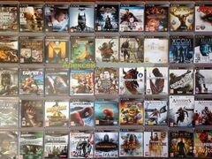 Частные объявления москва продажа игр на ps3 газета все обо всем мичуринск подать объявление