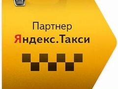 без опыта работы требуется авито оренбург