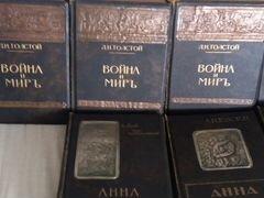 Частные объявления о продаже учебников петербург продажа минитракторов частные объявления