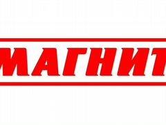 актуальные сайты объявлений КОВРЫ КУПИТЬ В НОВОЧЕРКАССКЕ авито в санкт петербурге работа<iframe width=