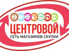 Подать объявление о перевозке пассажиров в ангарске новостройки в подольске улица советская частные объявления