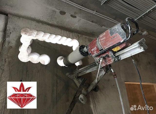 Сверление бетона авито купить цемент в мешках в москве