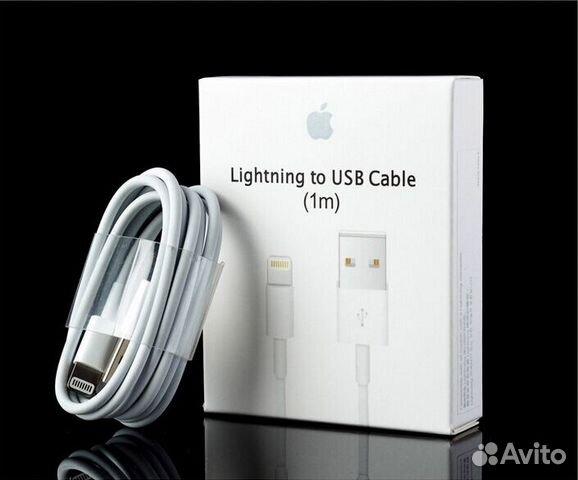 Купить кабель и провод оптом - лучшие цены!