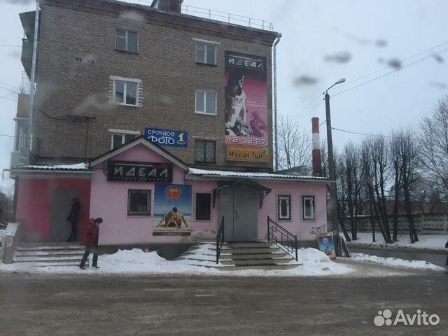 Коммерческая недвижимость вязьма коммерческая недвижимость в прокопьевске