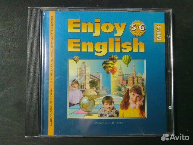 АУДИОПРИЛОЖЕНИЕ К УЧЕБНИКУ ENJOY ENGLISH 5 КЛАСС СКАЧАТЬ БЕСПЛАТНО