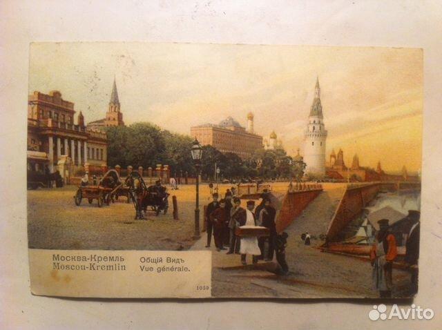 Продать открытки старые в москве на ленинском