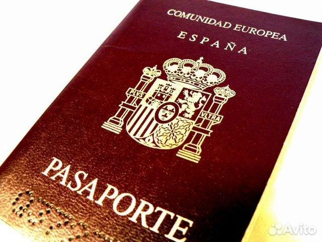 Вид на жительство испания недвижимость