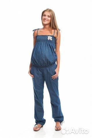 где купить одежду для беременных: