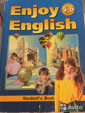 ГДЗ Английский язык Enjoy English 5 класс Биболетова