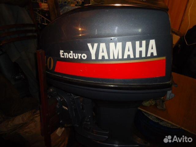 купить запчасти на лодочный мотор ямаха в украине